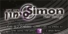 סימון עיצוב שיער